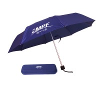 21'' Promotional 3 Folding Umbrella with Gift Box