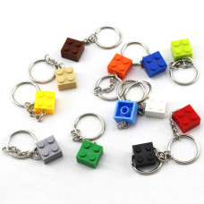 Mini Building Blocks Key Chain