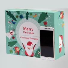 Christmas Gift Box