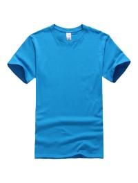 Promotional T-Shirt (40)